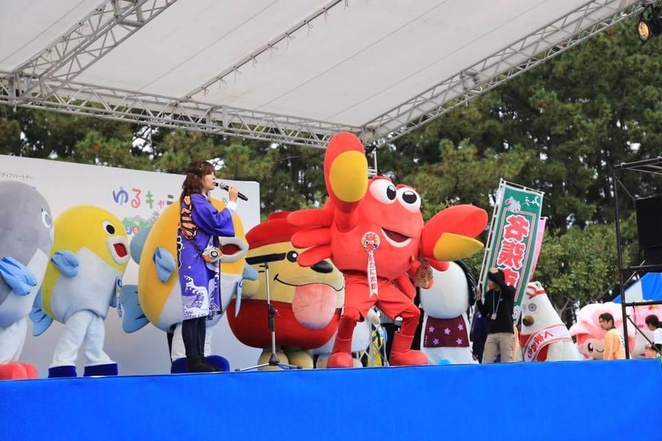 lễ hội Yuru-kyara Grand Prix (1)