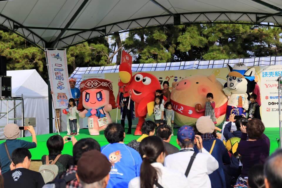 lễ hội Yuru-kyara Grand Prix (4)