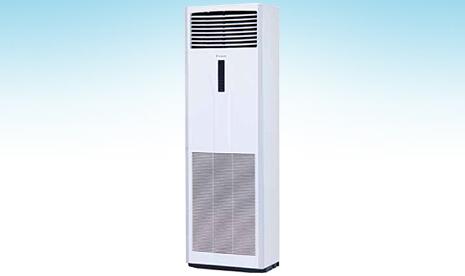 Hình ảnh Máy lạnh tủ đứng Daikin dòng tiêu chuẩn FVRN