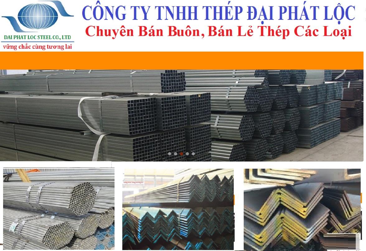 Giới thiệu công Ty TNHH Thép Đại Phát Lộc